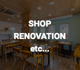 Shop Renovation etc...